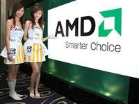 【财报】净亏又近5亿美元!AMD移动战略乏力,亏了一年又一年