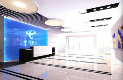 中国电信秘密测试新IM,对抗微信