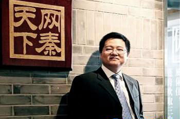 网秦CEO 林宇