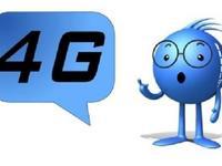 两会释放了哪些4G信号:年内发牌,三家各怀心思