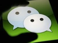 微信整治公众账号是会员卡营销的前戏