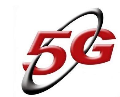 5G来了,2020年实现商用