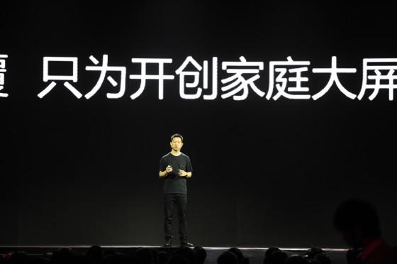 """乐视CEO贾跃亭在""""超级电视""""发布会"""