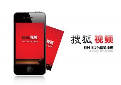 中国联通与搜狐视频推视频流量包