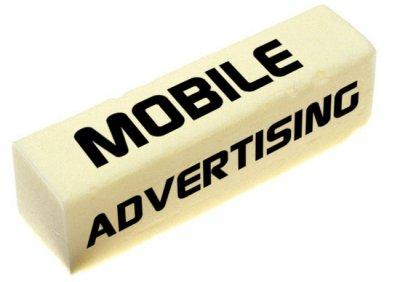 移动互联网广告
