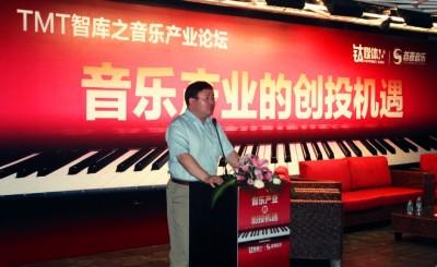 上海复星文化产业集团董事总经理钱中华