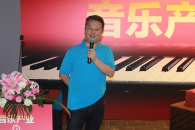 A8音乐集团创始人、投资人刘晓松