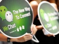 微信国际化:沿着华为走过的路