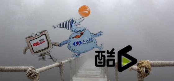 国内视频网站概况与未来(二)