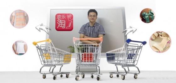欢乐淘CEO吕晋杰:电商导购不等于做流量