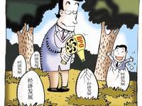 警惕日韩外包给大连带来的危害