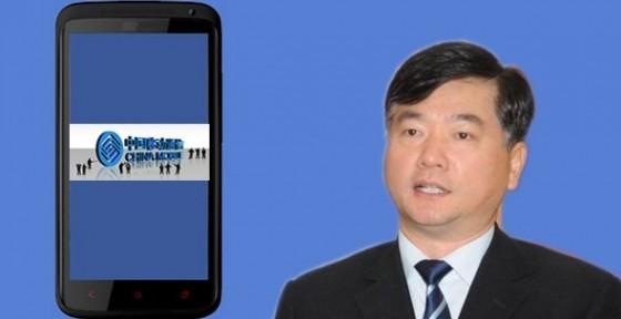 中国移动推自主品牌终端