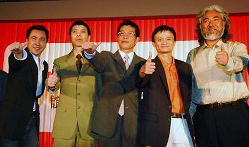 马云和他的小伙伴们