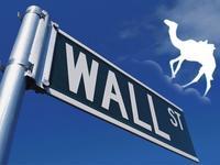 去哪儿上市后,庄辰超说:忽略资本市场的捧杀、棒杀,还有外界各种行业研究
