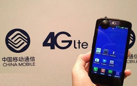 中国移动4G