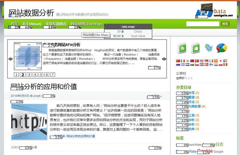 homepage-overlay首页覆盖图
