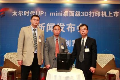 给3D打印祛魅,中国厂商的大众消费市场实践