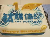 今日更新的Ti创新者大会暨钛媒体周年生日大趴,诸多奖品等你来抢