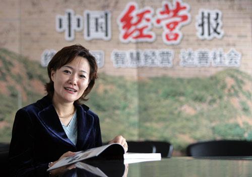 《中国经营报》李佩钰
