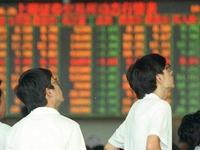 互联网公司登陆中国股市,困难在哪里?