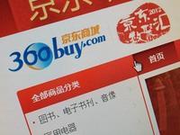 京东应该如何打虚拟运营商的牌