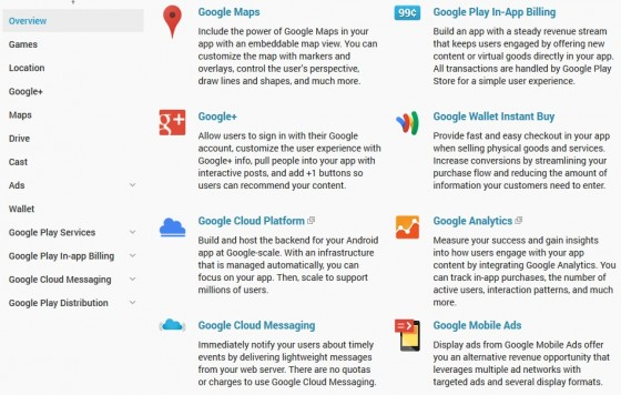 Google限制GMS