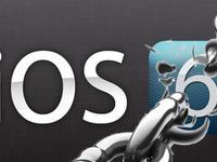 iOS积分墙,末落贵族与新兴势力终级PK