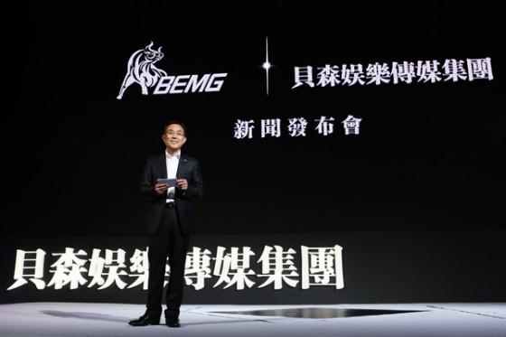 6月17日,高群耀宣布贝森娱乐传媒集团成立