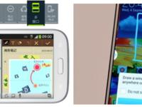 """三星GALAXY Note 4即将""""颠覆""""智能手机?"""