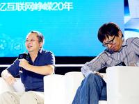 """对话周鸿祎&张朝阳:传统领域受互联网冲击,所有人都得了""""互联网焦虑症"""""""