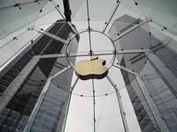苹果:翻过山顶,就是下坡
