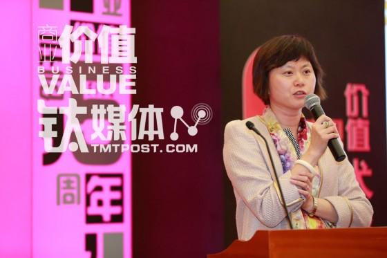 陈丹青-------优酷土豆集团副总裁