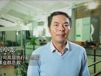 张小龙:微信不是建造自己的宫殿,有八个原则