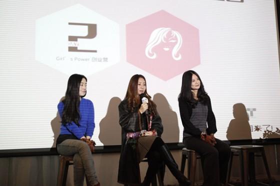 【BT创新周】成为女性创业者,是一个不错的人生体验-钛媒体官方网站dahon-2014-sale