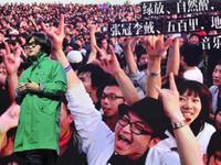 【极客公园创新大会】摩登天空创始人沈黎晖:音乐中的极客精神