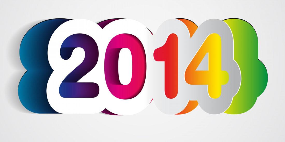 2014年大预测