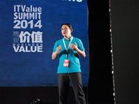 AWS庄富任:基于亚马逊AWS云的创新