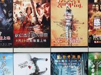 中国电影需要冷思考