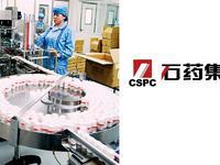 石药集团:修炼内功支撑业务转型