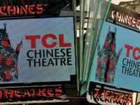再造TCL