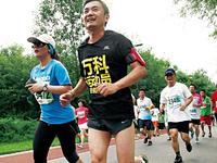 企业跑步的里程碑城市乐跑赛