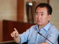 王健林跃升为2013年中国首富 | 商业价值今日看点