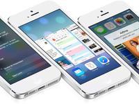 苹果用户踊跃升级 iOS 7 | 商业价值今日看点