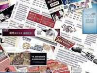随视传媒:广告圈的技术派