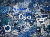 O2O的完美路径:垂直开路,平台为王