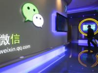 Raise the Drawbridge! WeChat's Mobile Search Function Unleashes Full-Scale Assault on Competitors