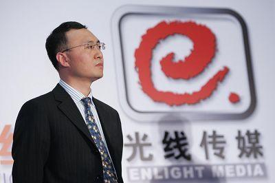 王长田:中国影视行业骗子太多,2017年中国将超好莱坞成第一大票房市场