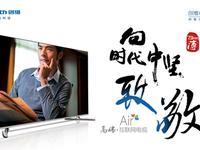 【钛Geek评测】创维推极客战略,GLED Air G7200玩转互联网资源