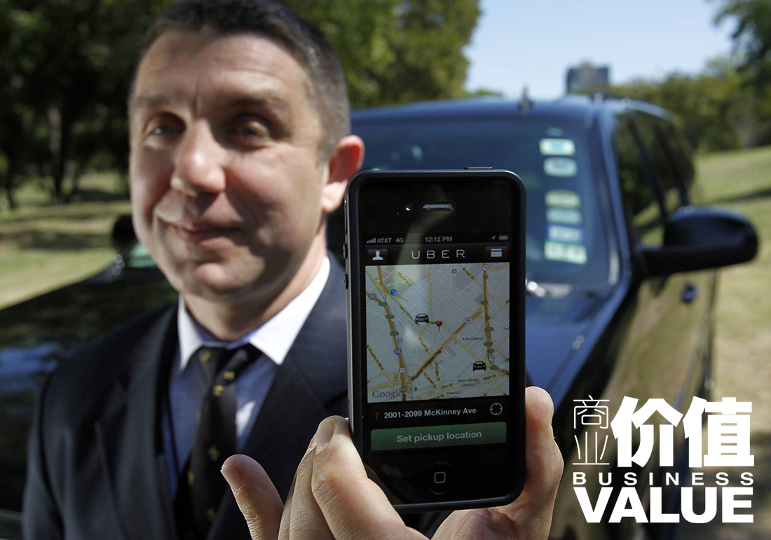 Uber生存术,每个司机都是Uber老板