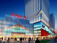 All the Money, Resources and Talent in the World Can't Save Wanda E-commerce